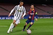 تعرف على الفرق التي يُتوقع أن تواجه برشلونة بدوري الأبطال