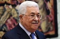 خبير إسرائيلي: كيف تحول عباس لحاكم أوحد مطلق الصلاحيات؟