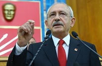 تحقيق استقصائي: ماذا يمكن لحزب أتاتورك أن يفعل بواشنطن؟