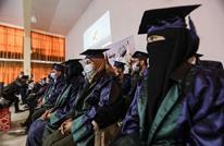 النساء فوق 25 عاما الحاصلات على شهادة جامعية (إنفوغراف)
