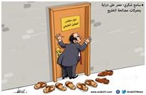 مصر والمصالحة الخليجية