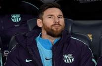 ميسي يغيب عن مباراة برشلونة بدوري الأبطال