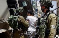الاحتلال يعتقل 13 فلسطينيا في الضفة ويستهدف صيادي غزة