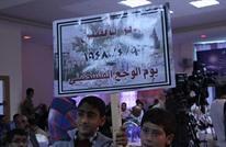 التاريخ الشفوي الفلسطيني جزء من الهوية