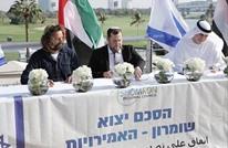 وزير إسرائيلي: نتواصل مع 7 دول بالخليج والعالم بهدف التطبيع