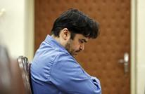إيران تنفّذ حكم الإعدام في الصحفي روح الله زم