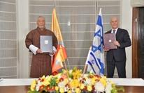 مملكة بوتان توقّع اتفاق تطبيع مع الاحتلال الإسرائيلي