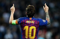 بهدفه بمرمى ليفانتي.. ميسي يحقق رقما مميزا مع برشلونة