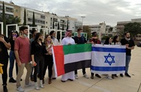 دبلوماسي إسرائيلي يكشف كواليس اتفاقيات التطبيع