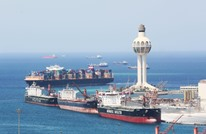 انفجار في ناقلة نفط قبالة ميناء جدة السعودي