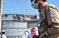 قطر تدين هجوما استهدف ناقلة نفط في جدّة