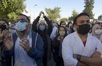 التايمز: عشرة أعوام على الثورة التونسية.. هل حققت مطالبها؟