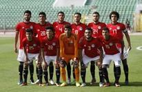 منتخب مصر ينسحب من التصفيات المؤهلة لكأس أفريقيا للشباب