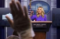 واشنطن تعلن عن خطوات تصحيحية عقب هجوم إلكتروني
