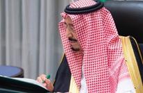 السعودية تعلن ميزانية 2021 والعجز يرتفع إلى 79 مليار دولار