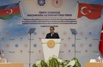 """أنقرة وباكو توقعان اتفاقا لمد خط الغاز بين تركيا و""""ناختشيفان"""""""