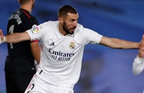 ريال مدريد يواصل صحوته بثلاثية بمرمى أتليتيك بيلباو