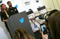 """الاتحاد الأوروبي يغرم """"تويتر"""" 450 ألف يورو لانتهاك الخصوصية"""