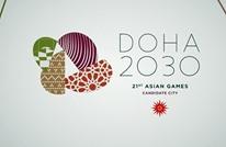 الدوحة تفوز بشرف تنظيم دورة الألعاب الآسيوية لعام 2030