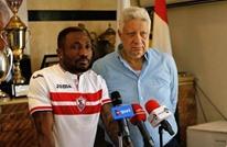 تغريم الزمالك المصري لصالح لاعبه السابق أشيمبونج