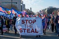 صحيفة روسية: خبير بالشأن الأمريكي يتوقع انهيار أمريكا