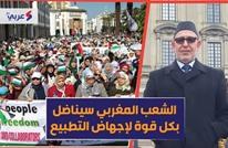 مفكر مغربي: سنناضل بكل قوة لإجهاض التطبيع ببلادنا