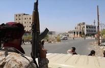 واشنطن تتحدث عن تقدم باتجاه وقف إطلاق النار في اليمن