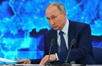 """بوتين يوقع قانون """"حصانة الرؤساء"""".. ومنصب رفيع مدى الحياة"""