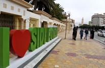 تراجع عائدات السياحة بتونس 64 بالمئة في 10 أشهر