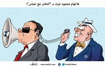 """اتهام محمود عزت بـ""""التخابر مع حماس"""""""