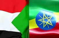 """إثيوبيا تستدعي سفير السودان احتجاجا على """"اعتداء"""" ضد قواتها"""