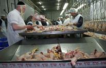 """غضب إسرائيلي من التضييق على """"الذبح اليهودي"""" بأوروبا"""