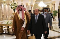السعودية تبارك تشكيل الحكومة اليمنية الجديدة