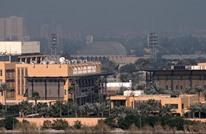 قصف صاروخي يستهدف السفارة الأمريكية ببغداد (شاهد)