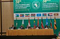 """قادة """"إيغاد"""" يبحثون حرب تيغراي بإثيوبيا وخلافات كينيا والصومال"""