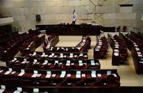 فشل تأجيل إقرار الميزانية.. الاحتلال يسير نحو انتخابات رابعة