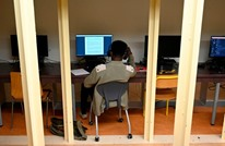 جوانب إيجابية للاختبارات الإلكترونية.. كيف نستعد لها؟