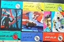 """كلب """"المغامرون الخمسة"""" ولغز محمود سالم"""