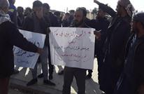 """احتجاجات في دير الزور رفضا لفرض """"قسد"""" التجنيد الإجباري"""