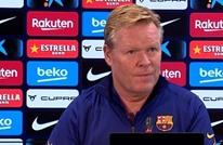 مدرب برشلونة يتدخل في شؤون ريال مدريد.. كيف ذلك؟