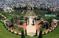 مثلث حيفا.. قصة صمود فلسطيني ورعب صهيوني