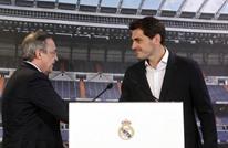 ريال مدريد يعلن عودة كاسياس إلى النادي