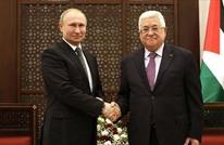 بوتين لعباس: نؤيد عقد مؤتمر دولي للسلام