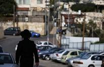 الاحتلال يعتزم تحويل مبنى فلسطيني بالقدس لمركز يهودي