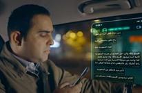 هل يؤثر اختراق هواتف صحفيي الجزيرة على مصالحة الخليج؟