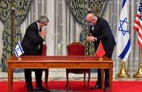 المغرب يوقع اتفاق التطبيع مع الاحتلال بحضور الملك