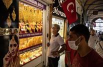 تركيا تعلن اكتشاف ذهب بقيمة 6 مليارات دولار وتجهز لاستخراجه
