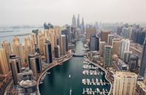 """MEE: كيف غدت الإمارات مركزا لتهريب """"ذهب الدم""""؟"""