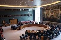 """""""البعثة"""": ندعم جلسة النواب الليبي وتقديم تشكيلة الحكومة"""