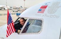 وفد مغربي يزور الاحتلال لبحث العلاقات الدبلوماسية والطيران